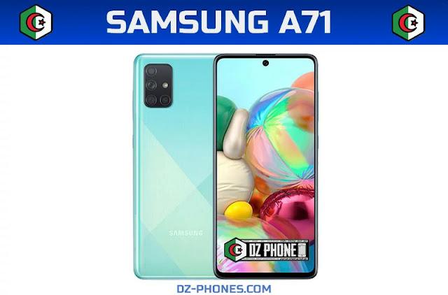 سامسونج A71 السعر والمواصفات في الجزائر Samsung A71 Prix Algerie