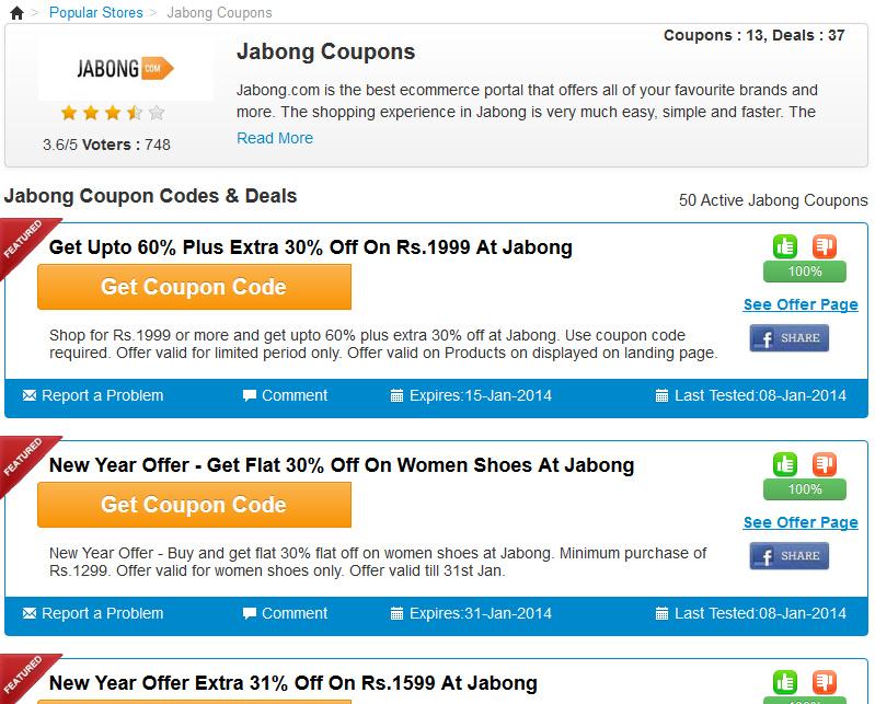 Jabong Discount Coupons Couponrani