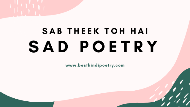 sad-poetry-collection
