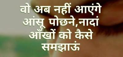 Girl SMS in Hindi