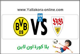 مشاهدة مباراة بوروسيا دورتموند وشتوتجارت بث مباشر بتاريخ 09-02-2016 كأس ألمانيا