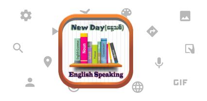 NewDay-English Speaking