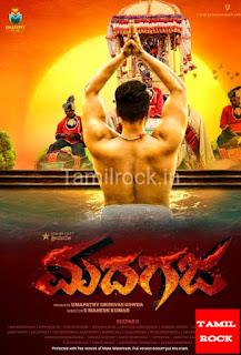 Madagaja Movie review, madagaja Kannada movie review