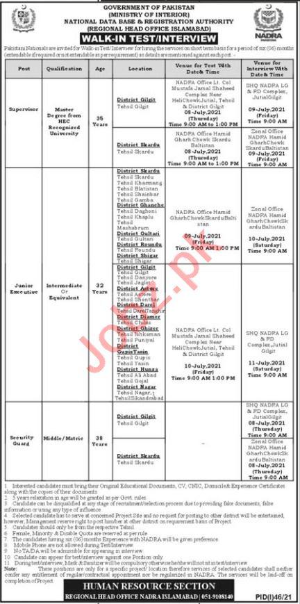 National Database & Registration Authority NADRA