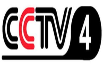 Frekuensi Tv China