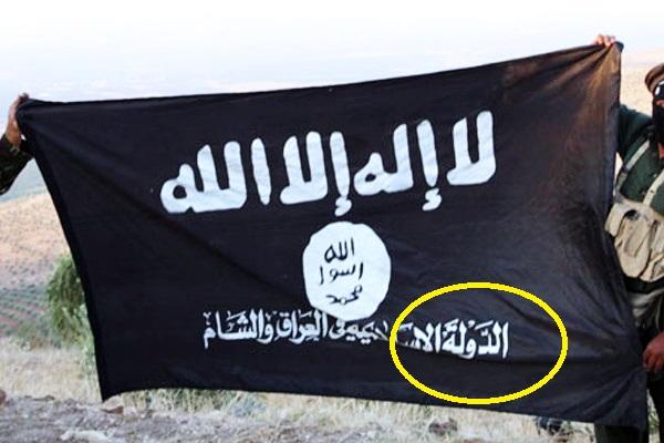 VIDEO: Fakta Tentang ISIS Yang Telah Diterangkan 1400 Tahun Silam
