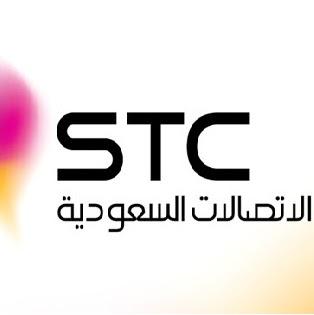 وظائف شركة الاتصالات السعودية 5 وظائف شاغرة - تقدم الان