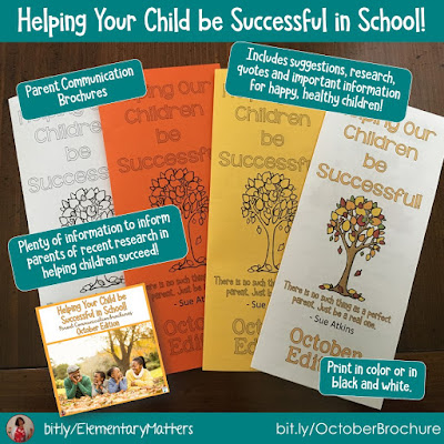 https://www.teacherspayteachers.com/Product/Parent-Communication-Brochure-October-Edition-4036607?utm_source=october%20resources%20post&utm_campaign=October%20Brochure