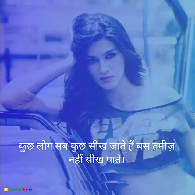 cute attitude dp girl, killer attitude dp girl in english, attitude girl pic real, killer attitude dp girl hd, innocent attitude girl dp for whatsapp, attitude girl pic for dp, dp for girls, attitude girl dp shayari, killer attitude dp girl hd, killer attitude dp girl download, attitude girl pic for dp shayari, killer attitude dp girl in english, cute attitude dp girl, attitude girl dp for instagram, attitude dp for girls, attitude girl pic for dp hidden face, cute girl pic for dp, best attitude dp for girls, attitude girl pic for dp, killer attitude dp girl, girls dp, innocent attitude girl dp for whatsapp, killer attitude dp girl download