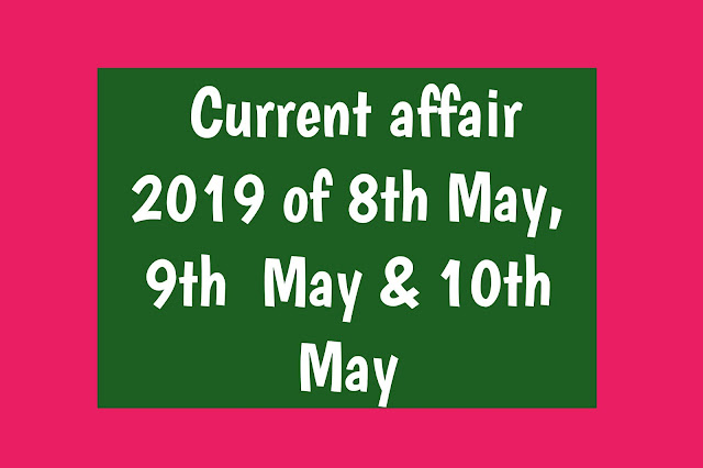 Current Affairs - 2019 - Current Affairs Today 8th June to 10th June 2019