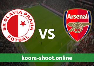 بث مباشر مباراة آرسنال وسلافيا براغ اليوم بتاريخ 08/04/2021 الدوري الأوروبي
