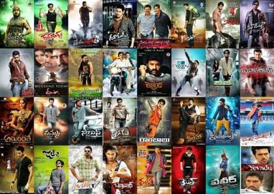 Telugu Movies 2016 Box Office Verdict Hit or Flop | Telugu