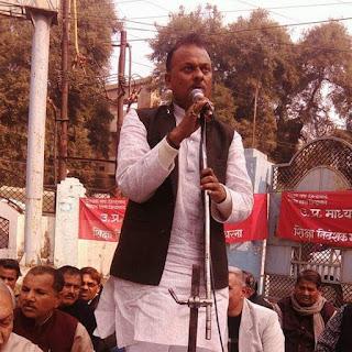 शिक्षकों के उत्पीड़न से बाज आये सरकार, अन्यथा नहीं मिलेगा कोई सहयोग : रमेश सिंह | #NayaSaveraNetwork