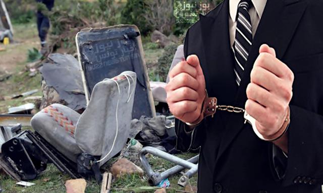 حادث عمدون: بطاقة ايداع بالسجن في حق صاحب وكالة الأسفار
