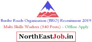 Border Roads Organisation (BRO) Recruitment 2019