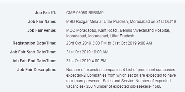 Muradabad Rojgar Mela in UP, Rojgar mela in Moradabad, moradabad rojgar mela dates, Moradabad Rojgar mela 2019, Moradabad Rojgar mela venue, Moradabad Rojgar Mela Details, Muradabad Rojgar Mela in Hindi, 2019 moradabad Rojgar Mela, 2019-20, Moradabad Rojgar Mela in up 2018-2019, Last Date of Moradabad Rojgar mela.