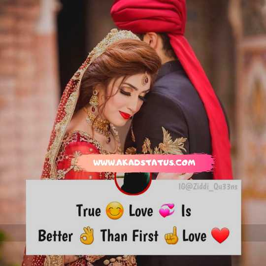 Islamic love shayari, islamic romanitc images, islamic couple shayari images, islamic shayari images