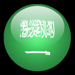 Saudi Arabia Flag 0711 Vector Clip Art Free Clip Art Images