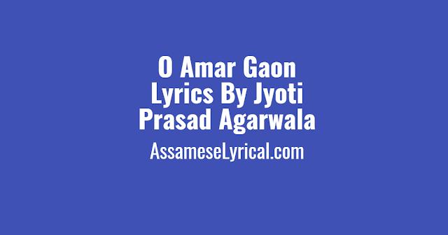 O Amar Gaon Lyrics