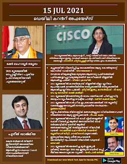Daily Malayalam Current Affairs 15 Ju1 2021