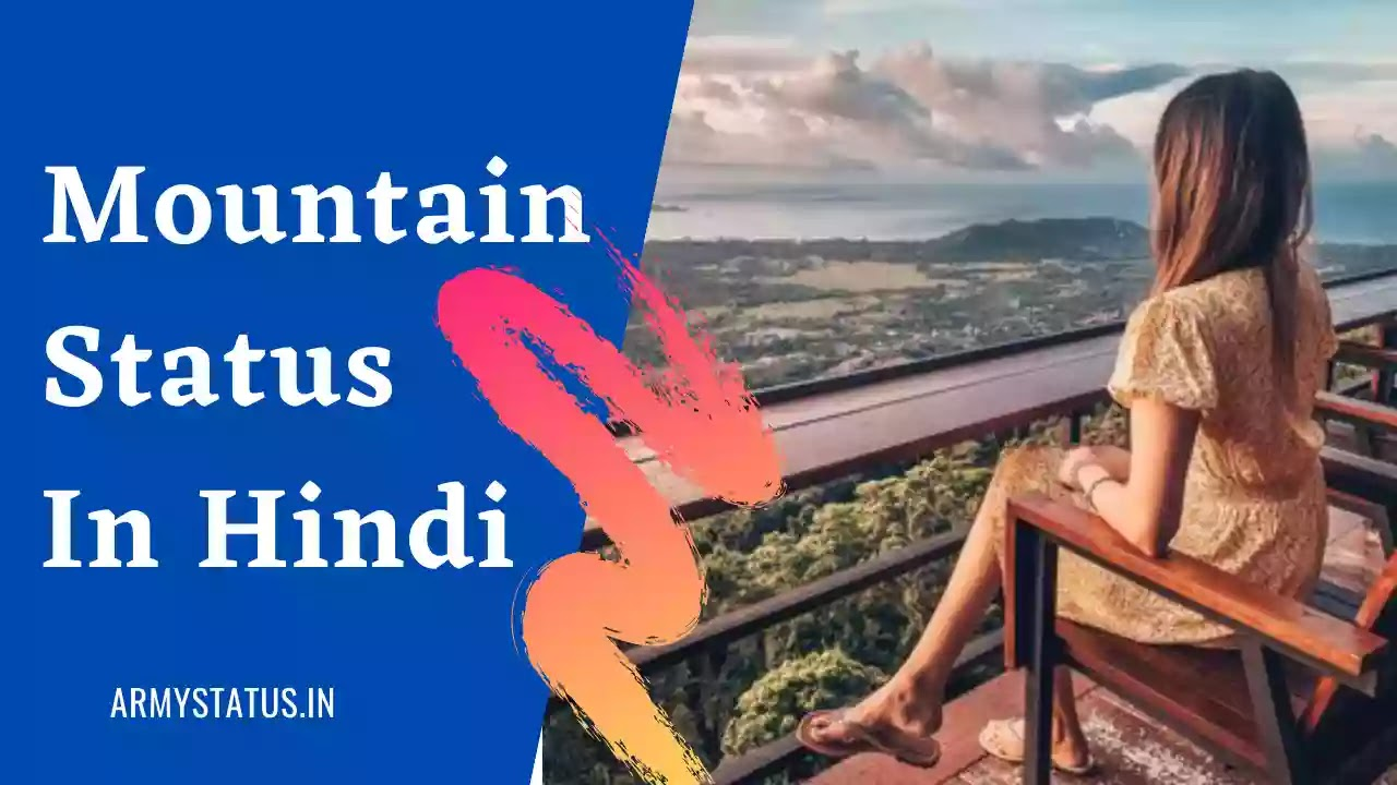 Mountain Quotes in Hindi | Mountain Status in Hindi