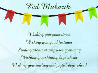 Eid Mubarak Quotes messages and wishes cards:eid mubarak wishes in english