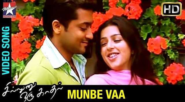Munbe Vaa Lyrics- Shreya Ghoshal | LyricsBowl