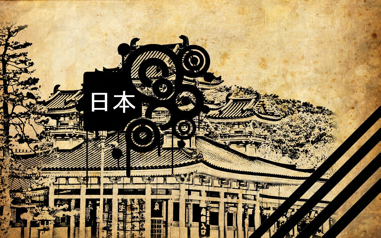 japanese wallpapers random - photo #49