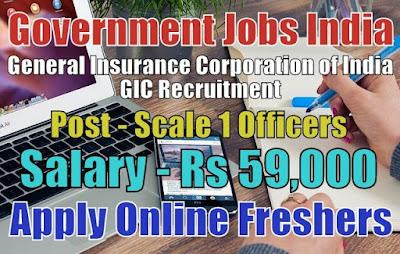 GIC Recruitment 2019