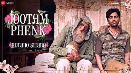 JOOTAM PHENK LYRICS -Gulabo Sitabo - SignatureLyrics