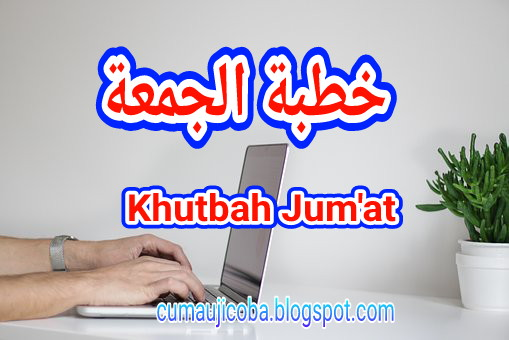 Khutbah Jum'at: Tiga Sumpah Nabi