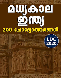 Download 200 question and answers on Medieval India