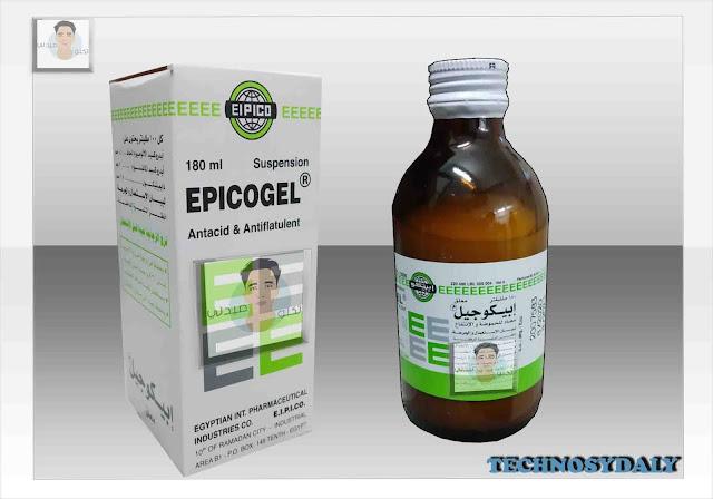 إبيكوجيل Epicogel لعلاج عسر الهضم وحرقان المعدة
