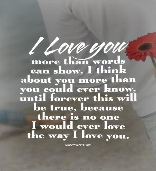 I Love You More Than You'll Every Know Quotes And Funny Memes