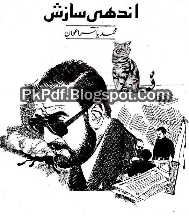 Andhi Sazish Novel By M. Yasir Awan Pdf Free Download