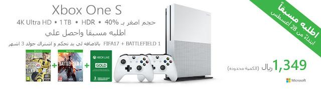 سعر جهاز الالعاب Xbox One S فى عروض مكتبة جرير
