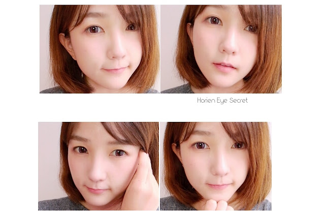 Horien Eye Secret