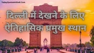 Historical-Places-To-Visit-In-Delhi