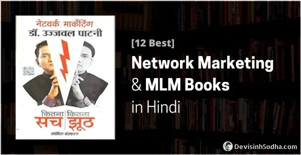 best network marketing books in hindi