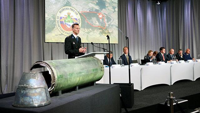 O čem mlčí vyšetřování sestřelení MH17! 899301d5ac
