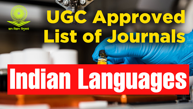 UGC Approved Journals Indian Languages