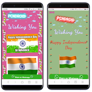 independence day whatsapp script 2018