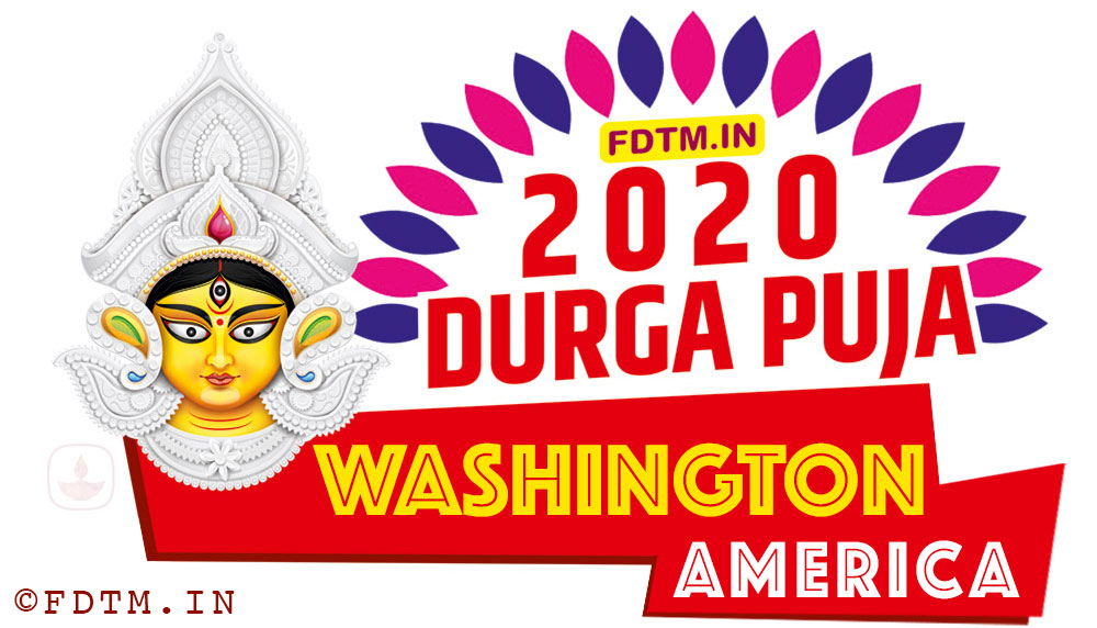 2020 America Durga Puja Date and Time
