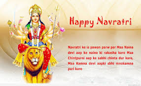 navratri banner in hindi