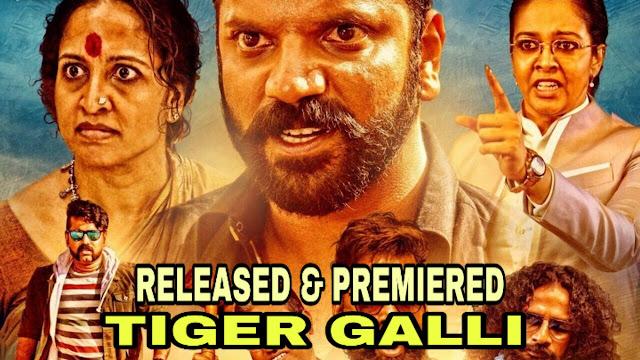 Tiger Galli