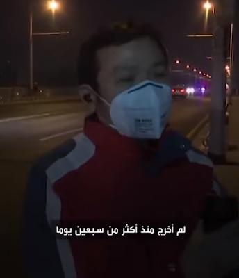 تم رفع الحظر عن  مدينة ووهان الصينيه