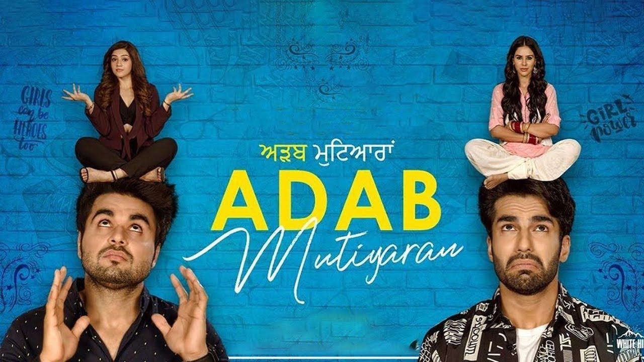 Adab Mutiyaran New Punjabi Movie Download