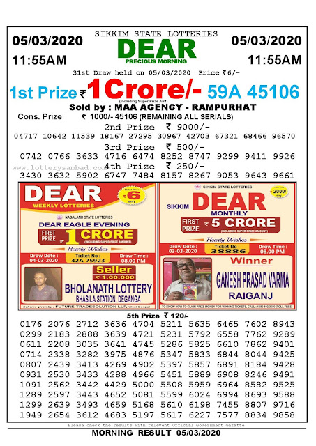 Lottery Sambad 05.03.2020 Sikkim Lottery Result 11.55 AM