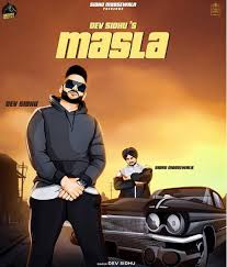 Masla Dev Sidhu Mp3 Download