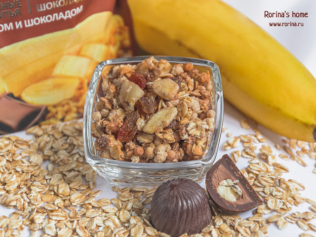 Мюсли Matti «С бананом и шоколадом»: отзывы